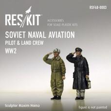 Летчик-пилот и экипаж советской военно-морской авиации (WW2) (1/48)