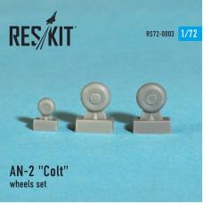 """AN-2 """"Colt"""" смоляные колеса (1/72)"""