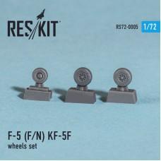 F-5 (F/N) KF-5F смоляные колеса (1/72)