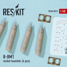 B-8М1 блок НУРС (4 штуки) (1/48)