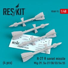R-27 (R/T) авиационная ракета (4 штуки) (1/48)