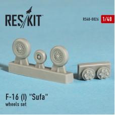 """F-16 (I) """"Sufa"""" смоляные колеса (1/48)"""