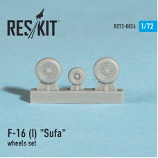"""F-16 (I) """"Sufa"""" смоляные колеса (1/72)"""