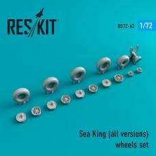 Sea King (all versions) смоляные колеса 1/72