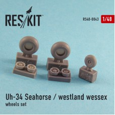 Uh-34 Seahorse / Westland Wessex  (all versions) смоляные колеса (1/48)