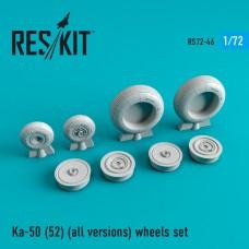 Ka-50 (52) (all versions) смоляные колеса (1/72)