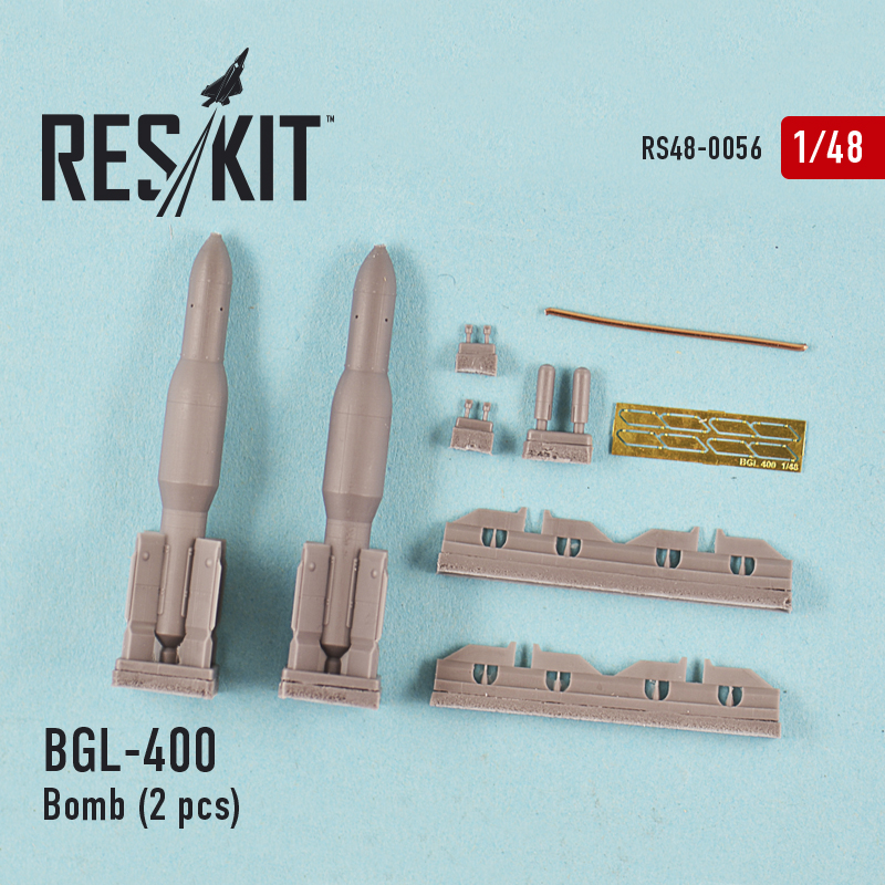 BGL-400 Bomb  (2 штуки)