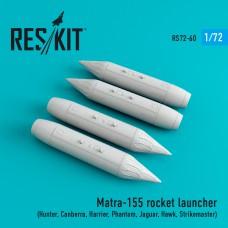 Matra-155 (4 штуки)