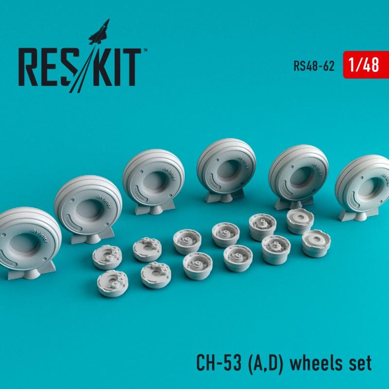 CH-53 (A,D)  смоляные колеса (1/48)