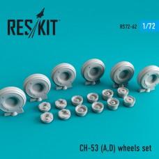 CH-53 (A,D) смоляные колеса (1/72)
