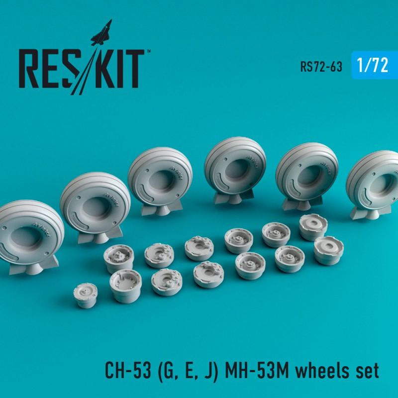 CH-53 (G, E, J) MH-53M смоляные колеса (1/72)
