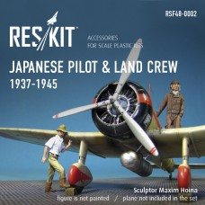 Японский пилот и обслуживающий персонал, 1937-1945 (WW2) (1/48)