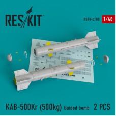 КАБ-500 КР (500кг) управляемая бомба  (2 штуки) (1/48)