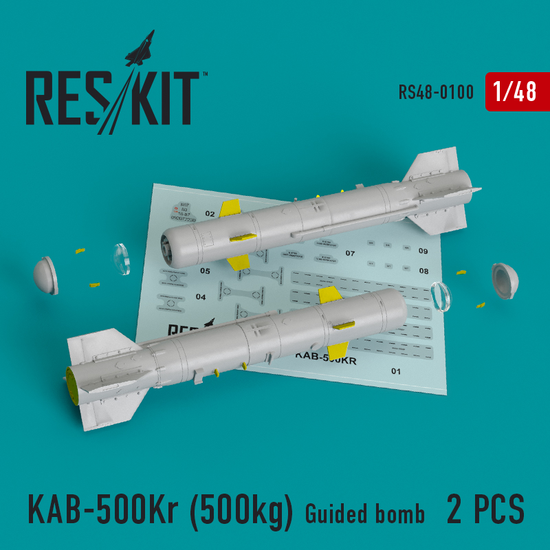 KAB-500Kr (500kg) Guided bomb  (2 штуки) (1/48)