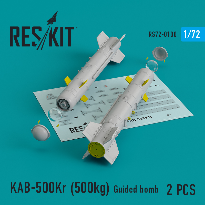 KAB-500Kr (500kg) Guided bomb  (2 штуки) (1/72)