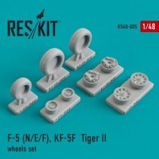 F-5 (N/E/F), KF-5F  Tiger II смоляные колеса (1/48)