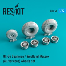 Uh-34 Seahorse / Westland Wessex  (all versions) смоляные колеса (1/72)
