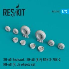 SH-60 Seahawk, SH-60 (B,F) RAN S-70B-2, HH-60 (H, J)  смоляные колеса (1/72)