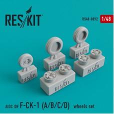 AIDC IDF F-CK-1 (A/B/C/D) смоляные колеса (1/48)