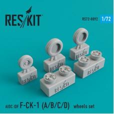 AIDC IDF F-CK-1 (A/B/C/D) смоляные колеса (1/72)