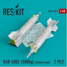 КАБ-500Л (500кг) управляемая бомба (2 штуки) (1/48)
