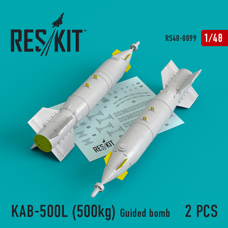 KAB-500L (500kg) Guided bomb (2 штуки) (1/48)