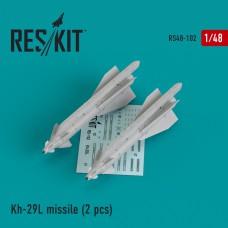 Kh-29L  (AS-14A 'Kedge) missile (2 штуки) (1/48)