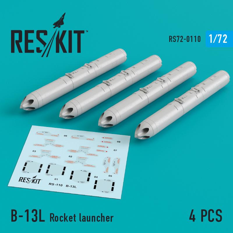 B-13L Rocket launcher (4 штуки) (1/72)