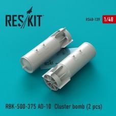 РБК 500-375 АО-10  кассетная бомба  (2 штуки) (1/48)