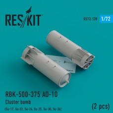 RBK-500-375 АО-10  Cluster bomb  (2 штуки) (1/72)