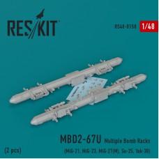 МБД2-67У многозамковый бомбодержатель  (2 штуки) (1/48)