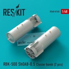 РБК-500 ШОАБ-0.5 кассетная бомба (2 штуки) (1/48)