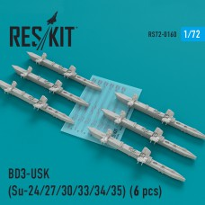 BD3-USK Racks (6 штук) (1/72)