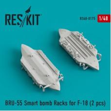 BRU-55 Smart bomb Racks for F-18 (2 штуки) (1/48)