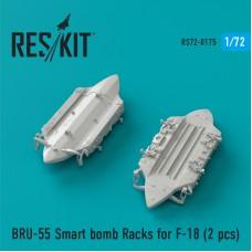 BRU-55 Smart bomb Racks for F-18 (2 штуки) (1/72)