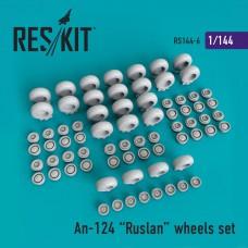 An-124 Ruslan смоляные колеса (1/144)