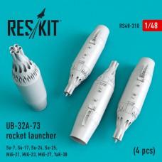 UB-32A-73 rocket launcher (4 штуки) (1/48)