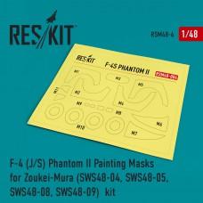 F-4 (J/S) Phantom II Painting Masks for Zoukei-Mura (SWS48-04, SWS48-05, SWS48-08, SWS48-09) kit (1/48)
