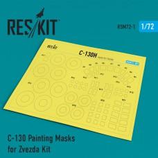 С-130 Painting Masks for Zvezda Kit (1/72)