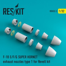 F-18 SUPER HORNET Type 1 exhaust nozzles for Revell  (1/32)