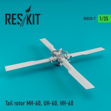 Tail rotor MH-60, UH-60, HH-60 (1/35)