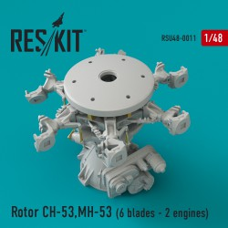 Rotor CH-53, MH-53, HH-53 (Pave Low III, GA,GS,G, Sea Stallion) (6 blades - 2 engines) (1/48)