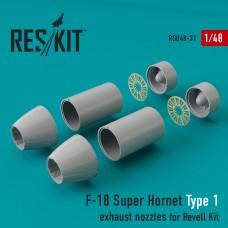 F-18 Super Hornet Type 1 сопла (для набора Revell) (1/48)