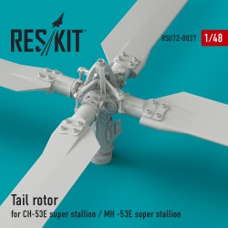 Tail rotor for СH-53E Super Stallion / MH-53E Sea dragon (1/48)