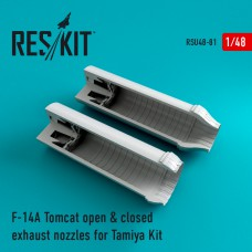 F-14A Tomcat open & closed exhaust nozzles for Tamiya Kit (1/48)