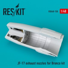 JF-17 exhaust nozzles for Bronco kit (1/48)
