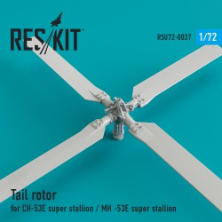 Tail rotor for СH-53E Super Stallion / MH-53E Sea dragon (1/72)