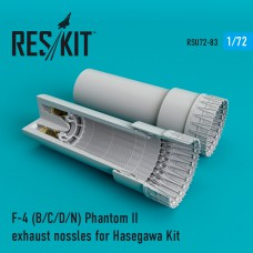F-4 Phantom II (B/C/D/N)  сопла для набора Hasegawa (1/72)