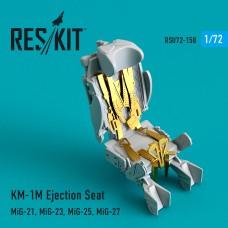 KM-1M Ejection Seat (MiG-21, MiG-23, MiG-25, MiG-27) (1/72)